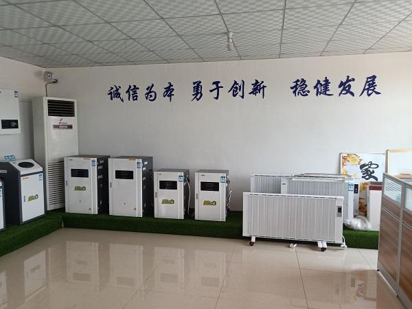 电采暖炉组合产品展示